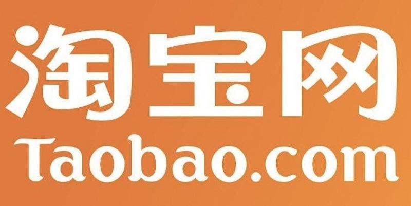 App mua hàng Quảng Châu trên Taobao